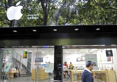 fake apple store reuters