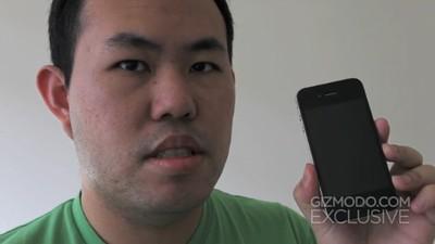 160628 chen iphone