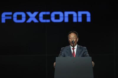 foxconn terry gou