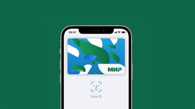 mir russia apple pay
