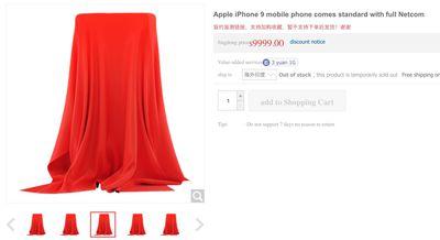 Apple iPhone 9 Listing on JD