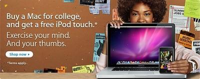apple bts 2010