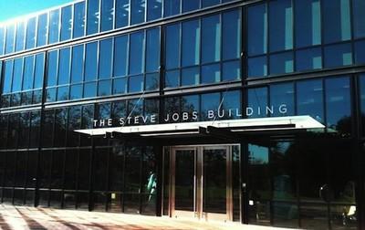 pixar steve jobs building