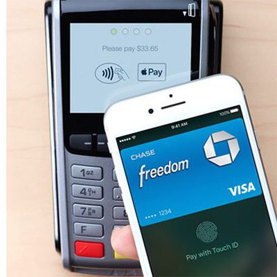 jcpenney apple pay