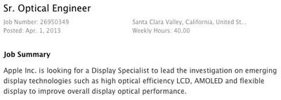 Opticalengineer