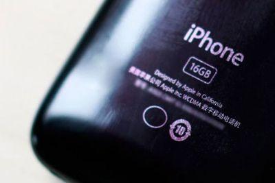 120955 china iphone 1