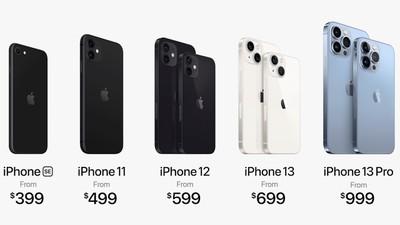 iphone lineup september