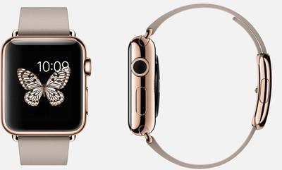 applewatchrosegold