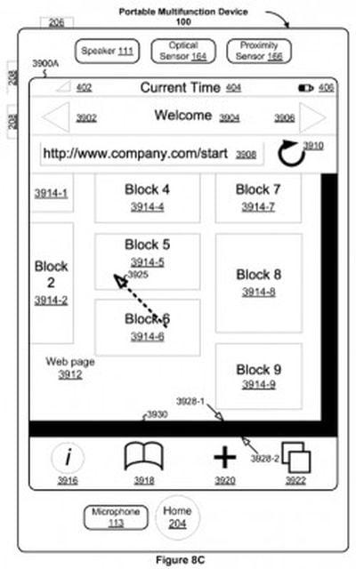 apple_rubber_banding_patent_figure