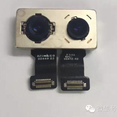 dual camera photo