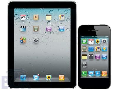 095125 ipad iphone sans home button