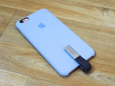 ixpanddriveiniphoneback