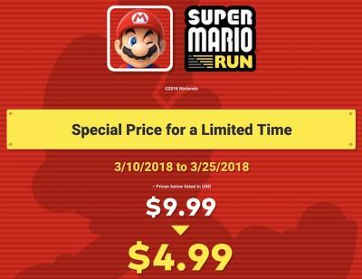 super mario run price drop 310