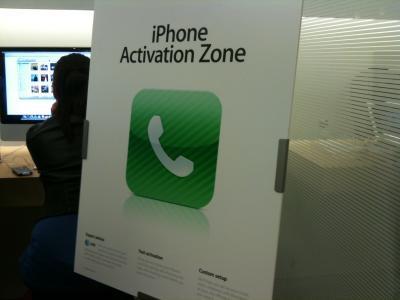 000636 activation zone 1