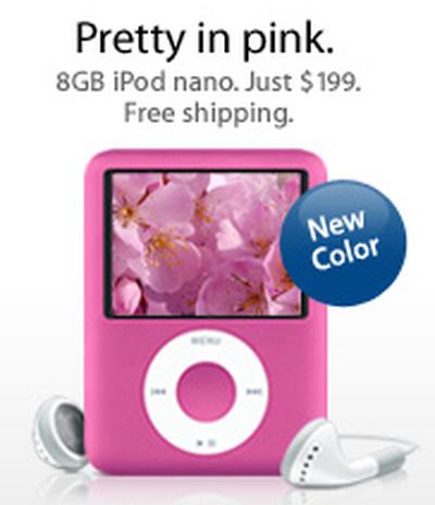 090025 pink
