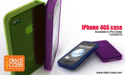 014930 iphone4gs banner
