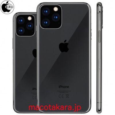 2019 iphones macotakara two new models