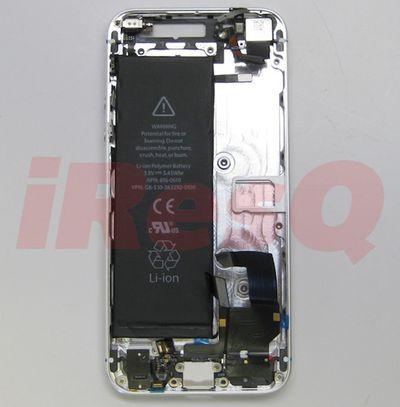iresq iphone 5 battery shell
