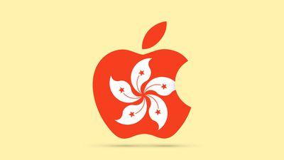 AppleLogoHK