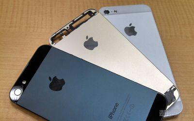 iphone5s_line