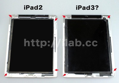 ipad 2 ipad 3 shell display