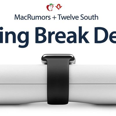 macrumors twelve south spring break