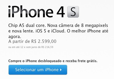 brazil iphone 4s