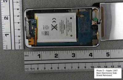 123922 4gen ipod touch interior 500