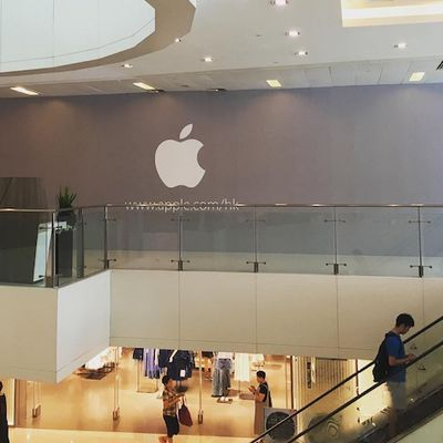 new town plaza apple store hk