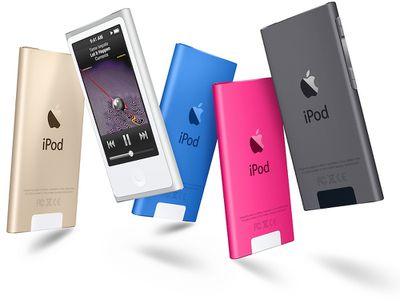 ipod nano 2015 lineup