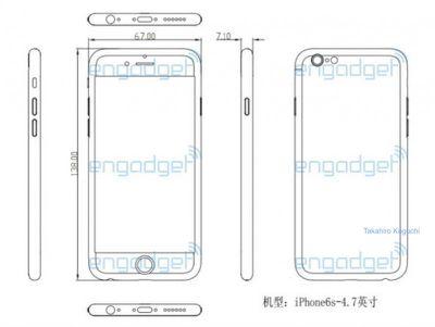 iPhone 6s Schematic Engadget Japan