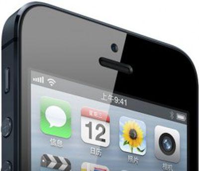 iphone_5_china_top