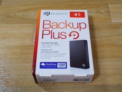 seagatebackupplusinbox