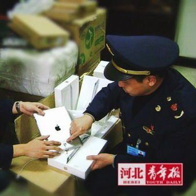 chinese authorities seized ipads