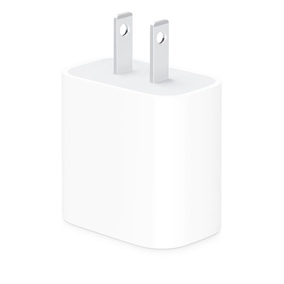 18w usb c power adapter apple
