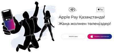 apple pay kazakhstan 1