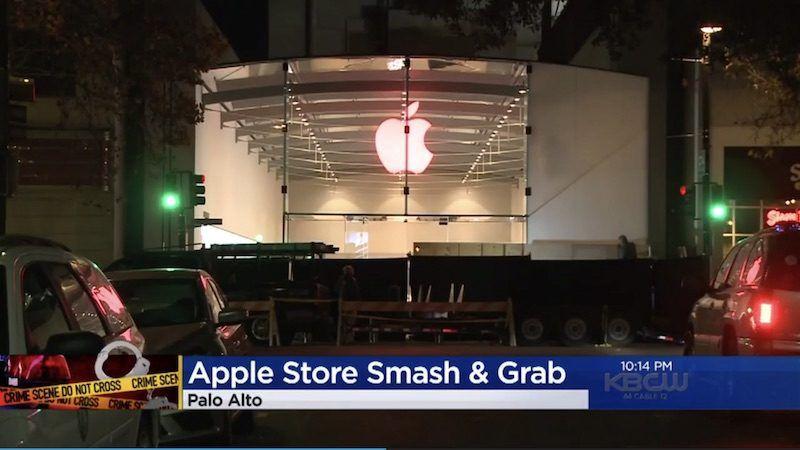 apple-store-robbery