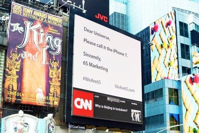 6smarketingtimessquarebillboard