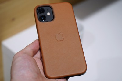 iphone 12 mini leather case forums