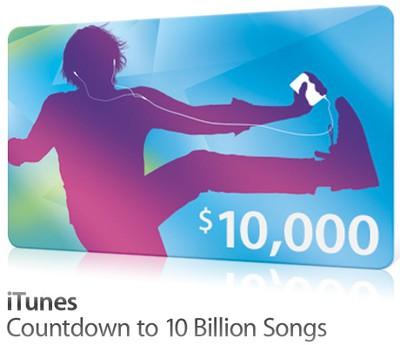 164609 ten billion song contest