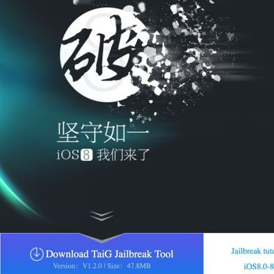 taigjailbreak