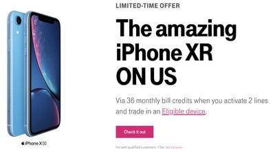 t mobile offer 320