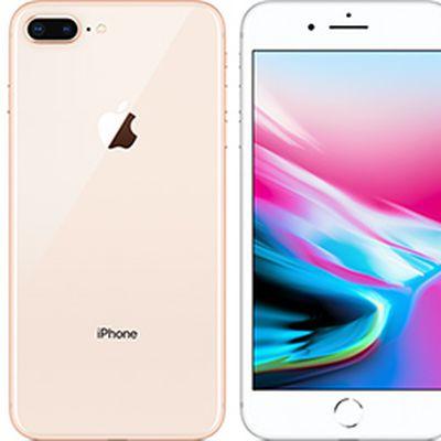 iphone8plusallcolors