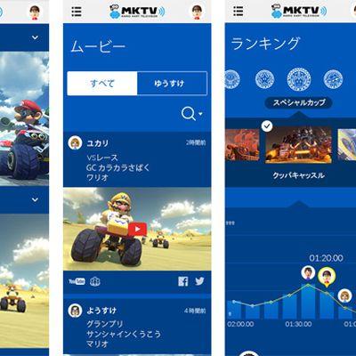 nintendo smartphone web service