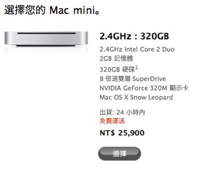 104141 taiwan mac mini