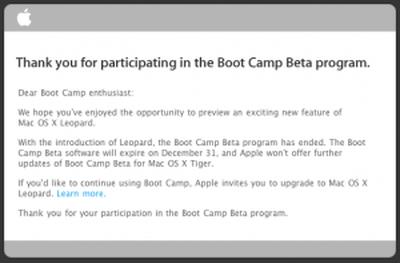 bootcampbeta 300