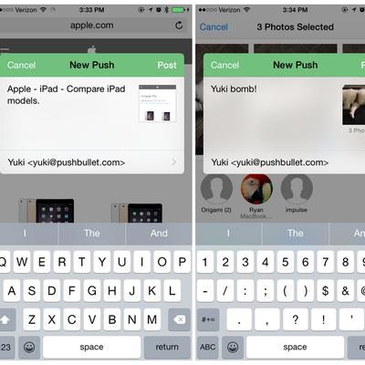 Pushbullet iPhone App