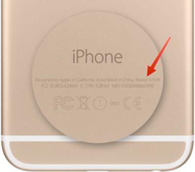 iphonemodelnumberlocation