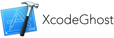 XcodeGhost-Featured