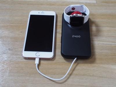 mobilechargingstationiphone